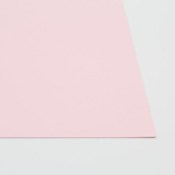 Uni Papier A4 glatt Babypink - Faltkarten | Unsere kleine Bastelstube - DIY Bastelideen für Feste & Anlässe